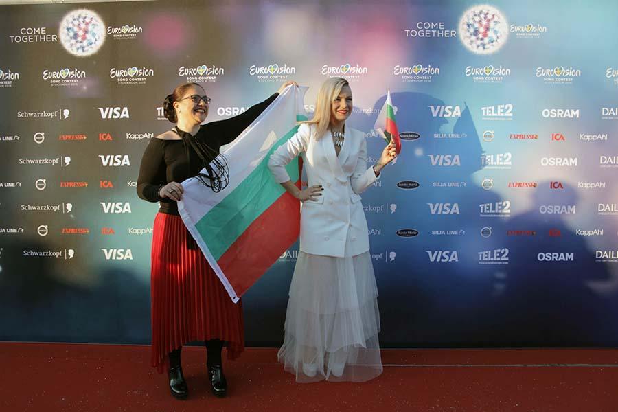 Bulgaria Red Carpet 2016