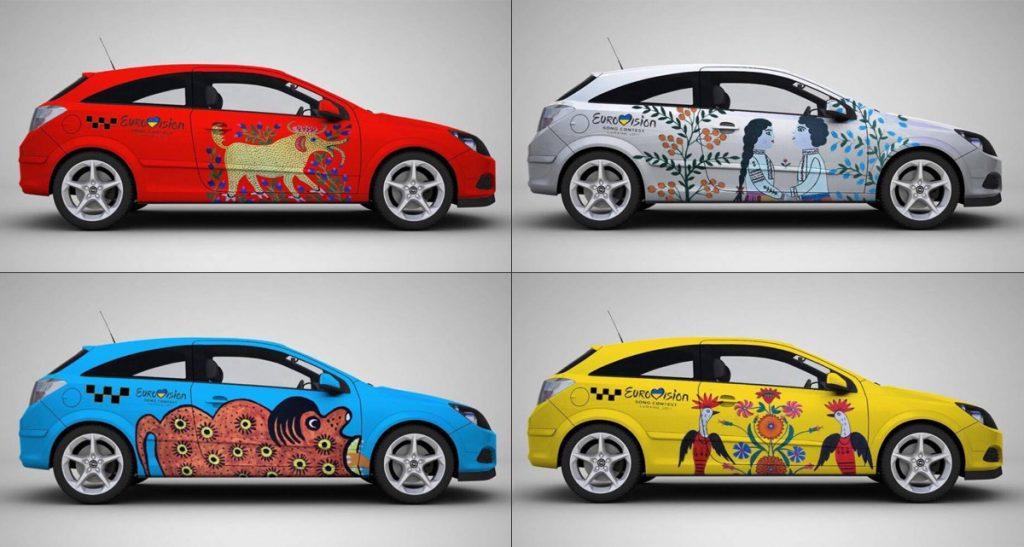 cars design 2017