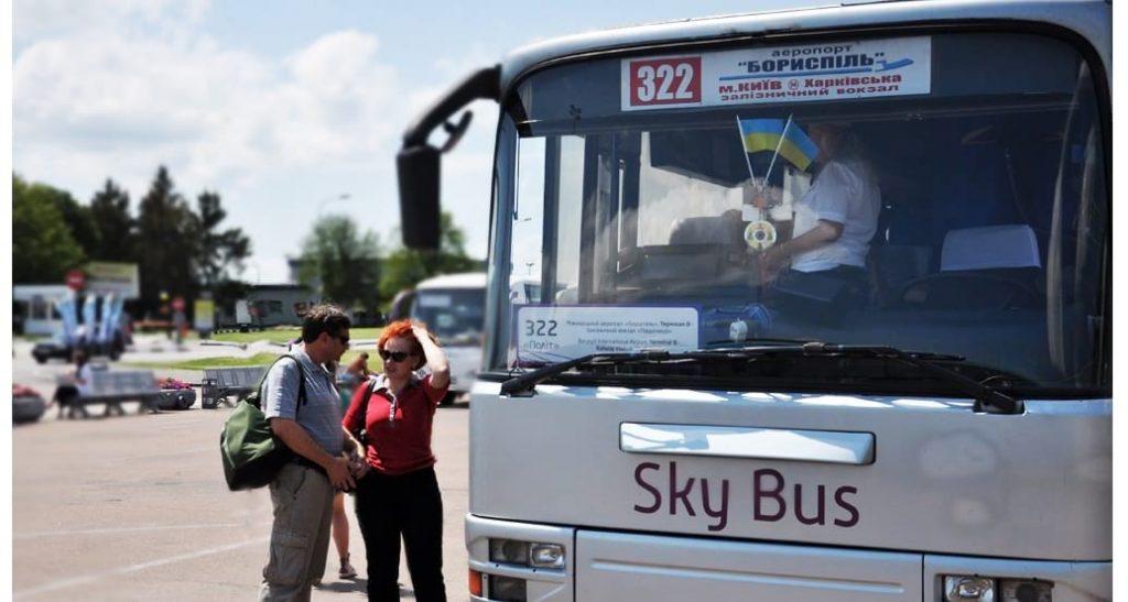 Sky Bus service in Kyiv.